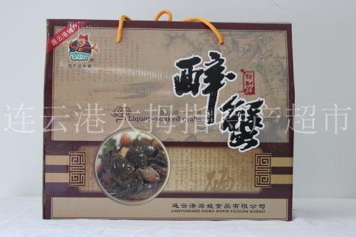 包装 包装设计 购物纸袋 纸袋 500_333